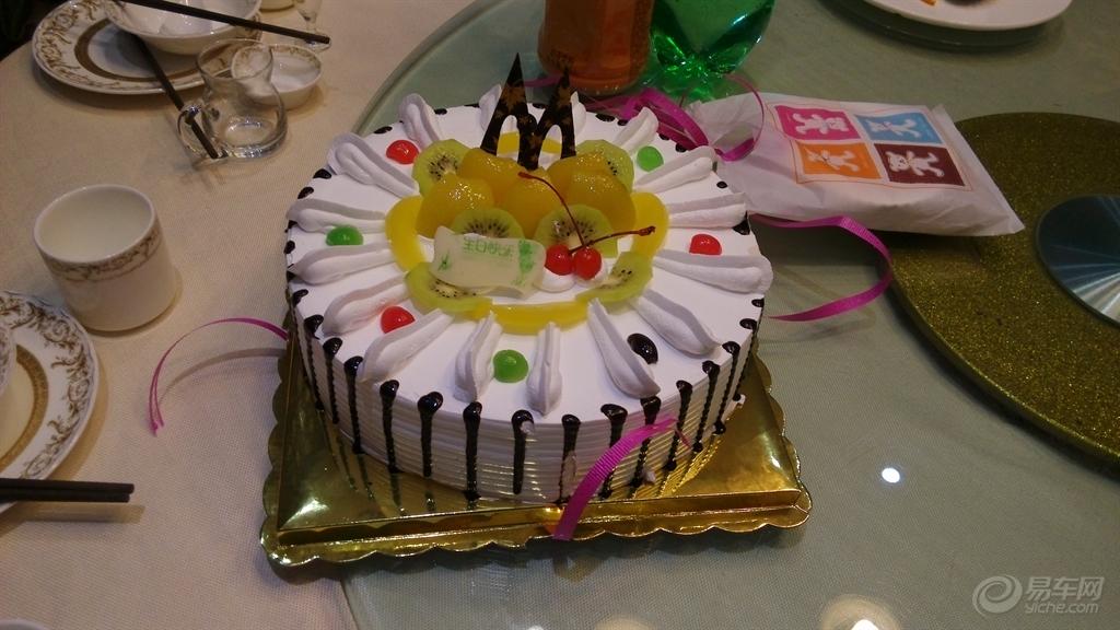 属羊生日蛋糕_mm生日蛋糕_美女生日蛋糕图片_妹妹属羊生日蛋糕-圈子