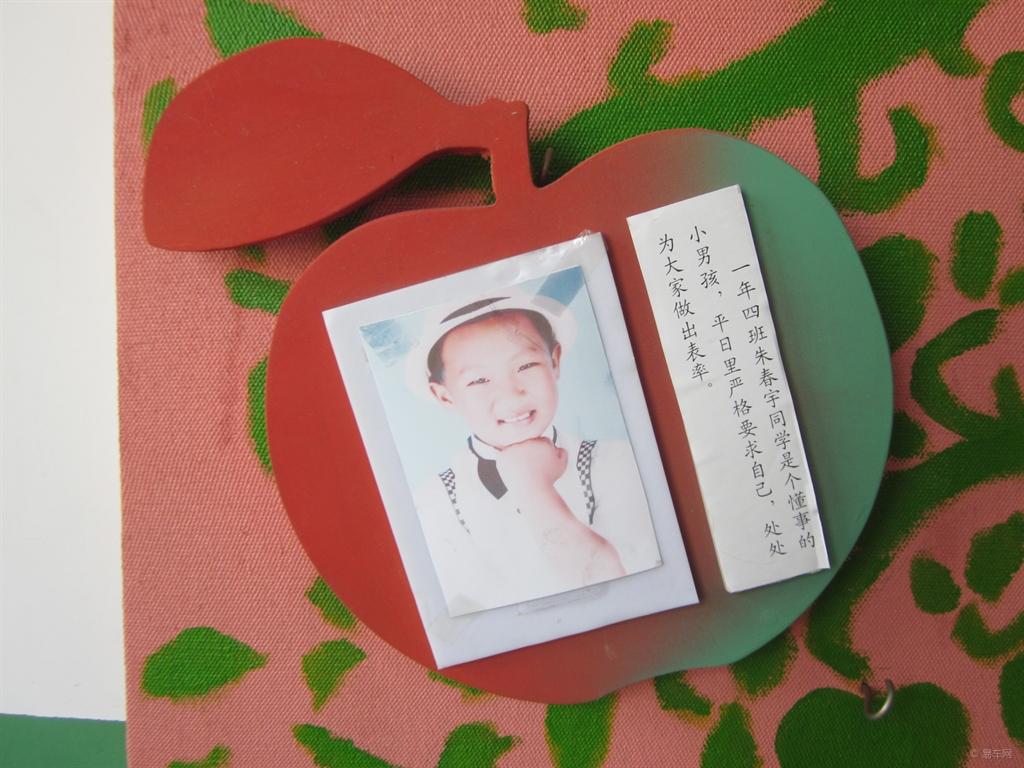 一年级《小苹果》儿童舞蹈_高清(1)_标清