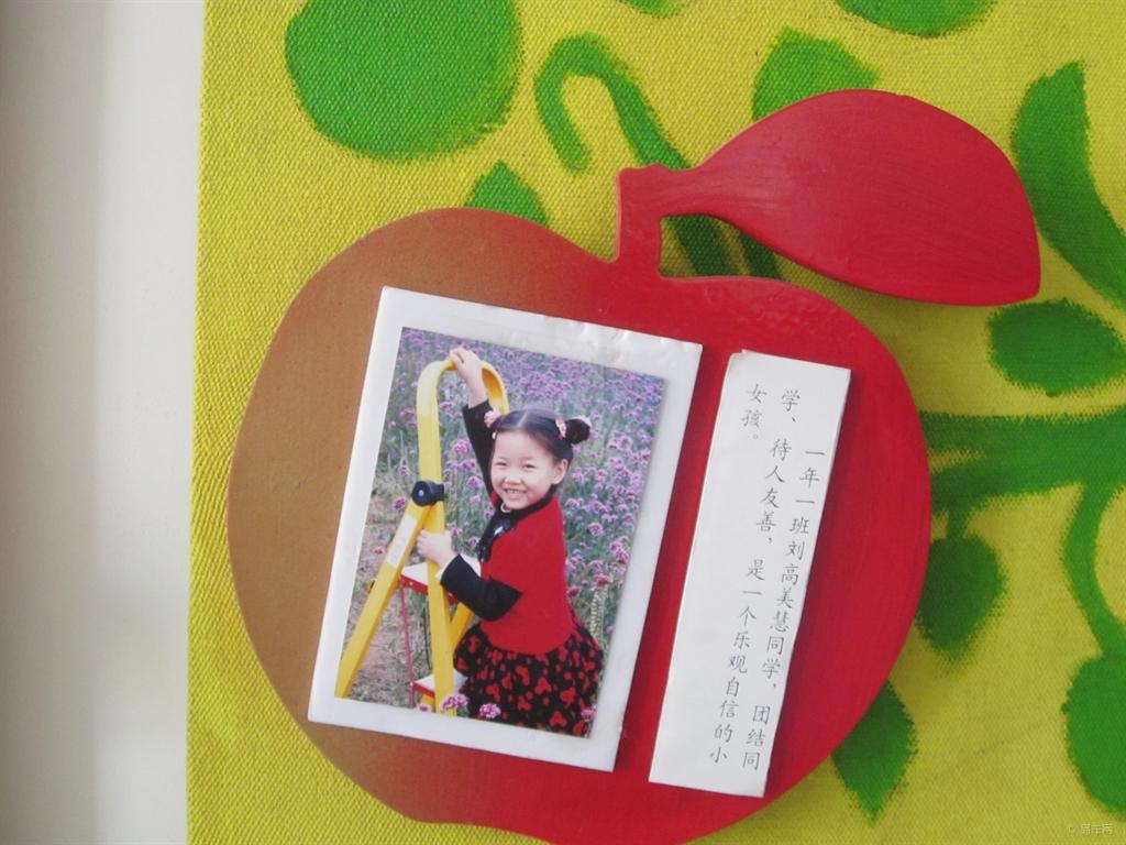 安淇尔是谁_一年级安琪儿小苹果个人资料大曝光... _太平洋亲子网