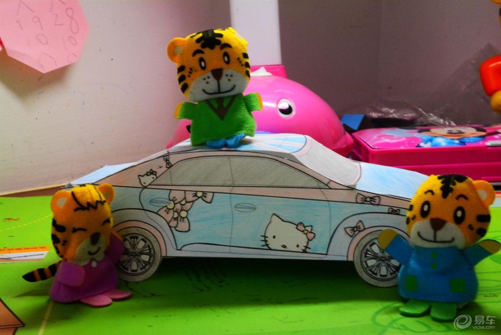 【折纸车模】可爱hello kitty 索九轿车