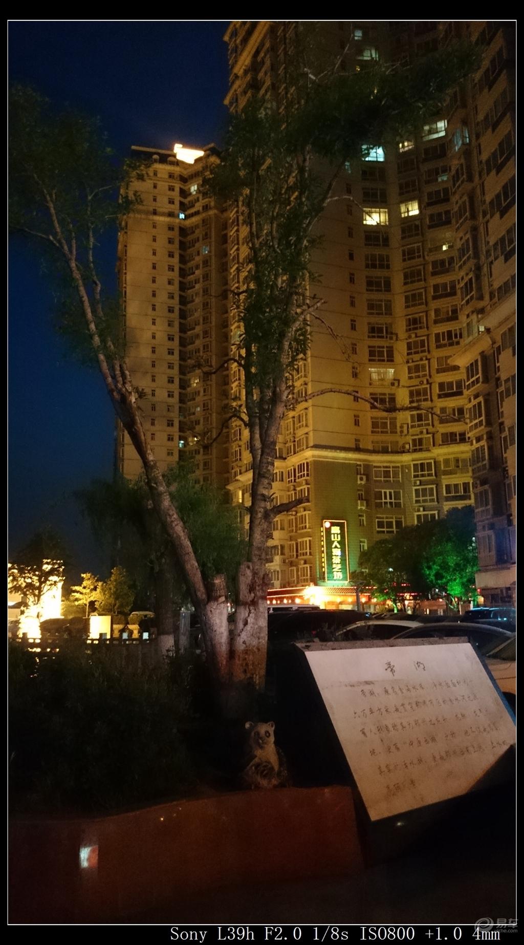 小区通暖是好事 帝湖花园改造为何引争执?_手机搜狐网