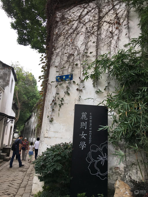 1 悠悠老街(小学美术_浙人美2011课标版_五年级上册(2014年...