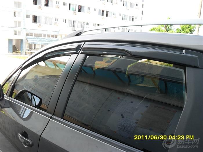 长安CX20社区高清图片