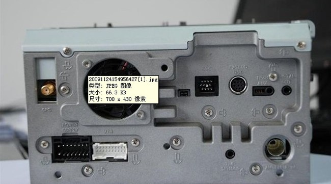 福特福克斯cd机如何接线高清图片