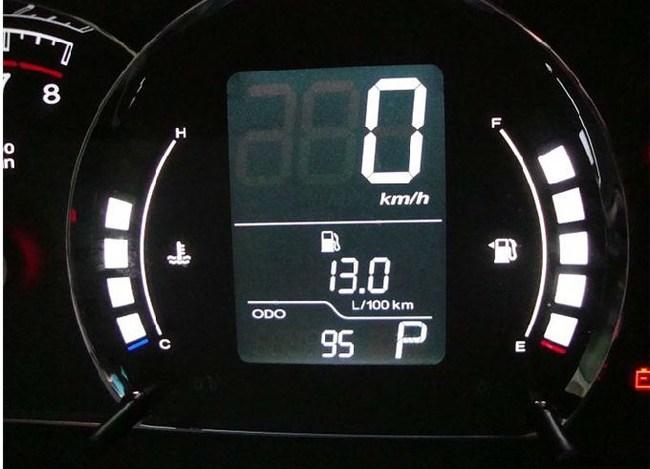 荣威350仪表盘冷却液温度表在什么位置高清图片