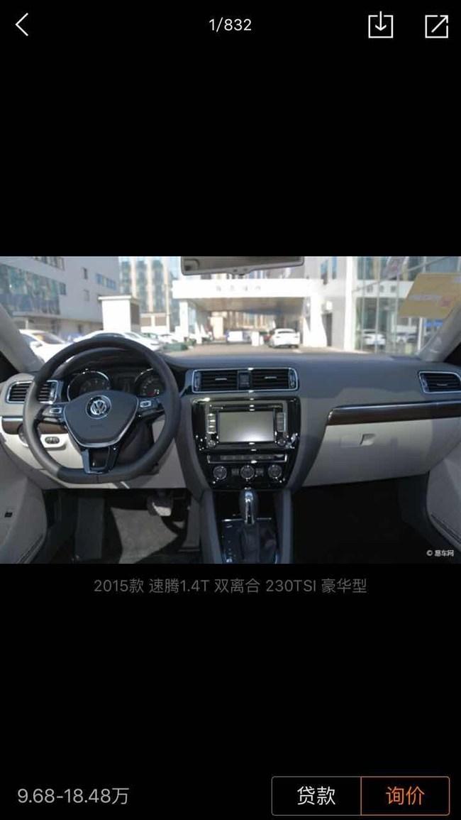 大家给点建议本田xR V1 8L自动豪华版和大众速 -本田XR V买车选车问高清图片
