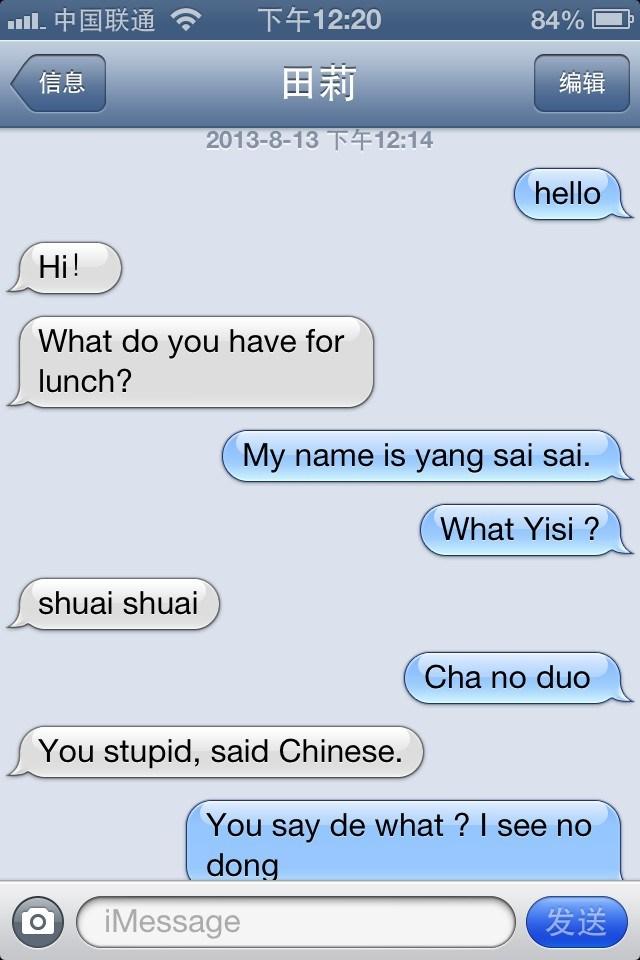 经典搞笑英语对话