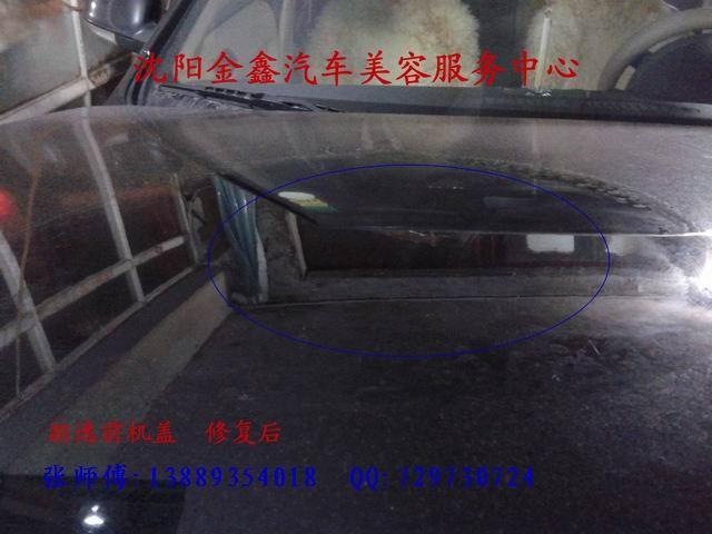 tel朗逸前机盖 修复后   汽车通支持网站:   易车网   淘车高清图片