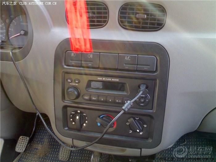 五菱之光6390qf空调安装接线图