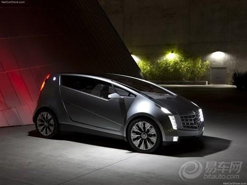 凯迪拉克发布最新概念车 百公里耗油4l高清图片
