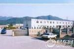 台州平安驾校