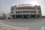 淮北汽运驾校