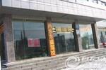 丹东东运驾校