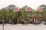 浏阳工业驾校