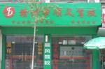 赣州顺风驾校