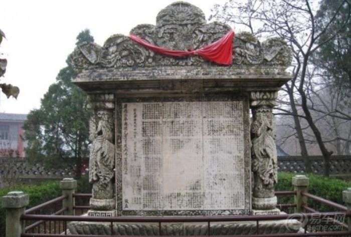 清泉寺图片