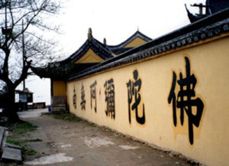 景点详情 地址: 青浦白鹤镇青龙村 目的地地图 查看大图 周边景点 5