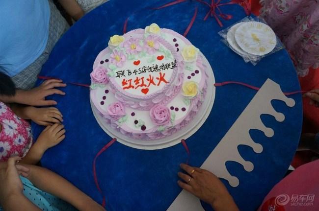 联盟 河北/既然是过生日,自然生日蛋糕是少不了的!