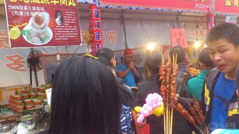 【到贺州市富川吃遍论坛。】_悦翔夜宵图片集三亚美食美食图片