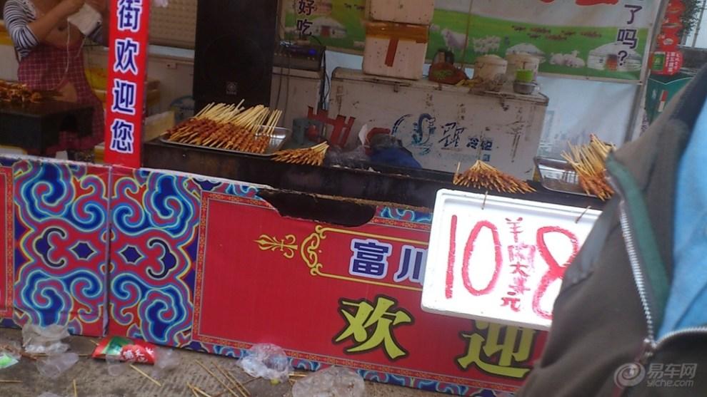 【到贺州市富川吃遍美食。】_悦翔论坛图片集北京欢乐谷附近美食图片