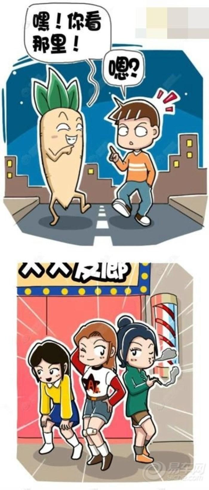 【车友生意:谁的漫画好!】_河南汽车_内涵论最新sm漫画图片