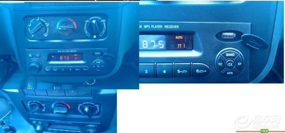 五菱荣光收音机可以改之光收音机哦 还可以改装别的车哦 高清图片