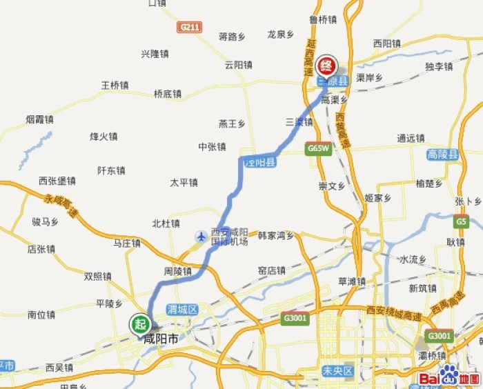 三原县人口_名人墨迹