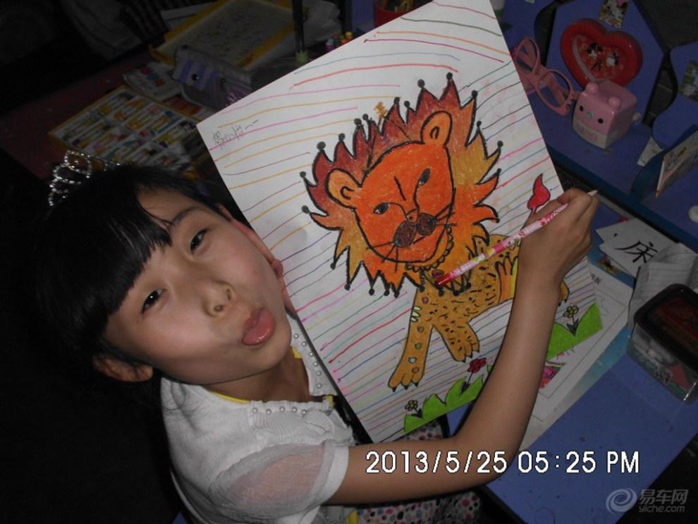 【宝贝成长日记】130525宝贝画 漂亮的小狮子(绘画)