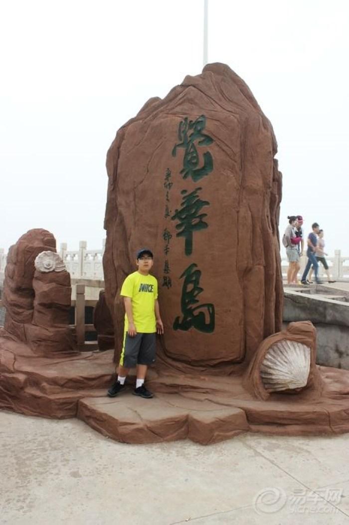觉华岛位于兴城东南10余公里