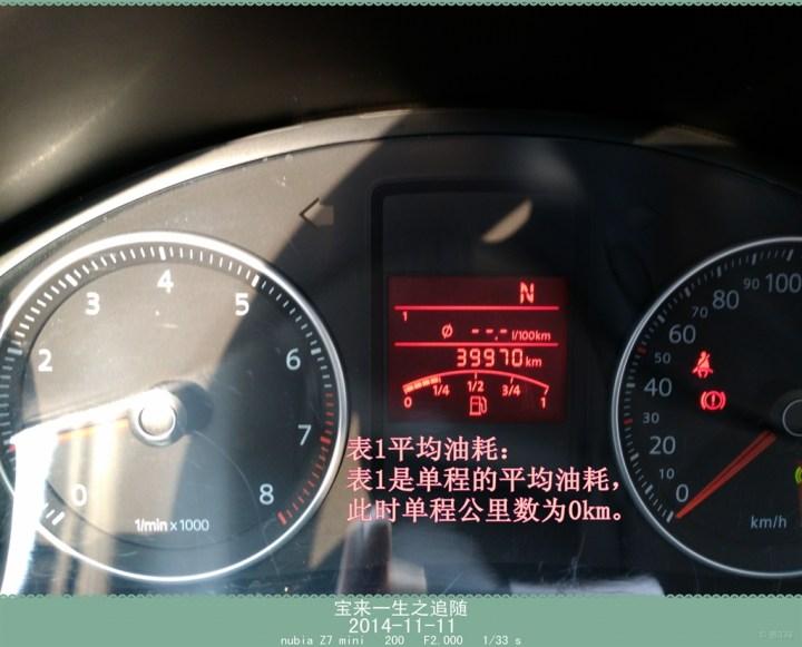 汽车仪表盘报警灯图解高清图片