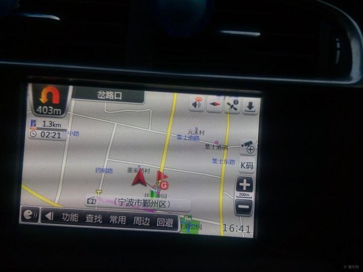 2014款C4L自动劲智1.6THP提车作业!求精