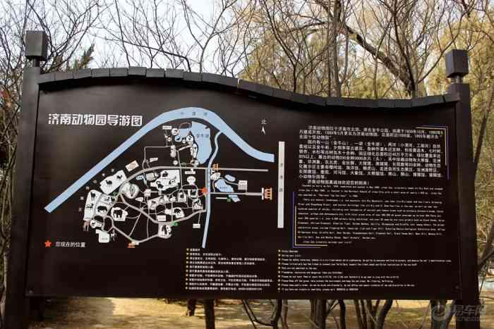 济宁坐火车去济南动物园的路线旅客可以先从济宁市乘坐火车到达济南市