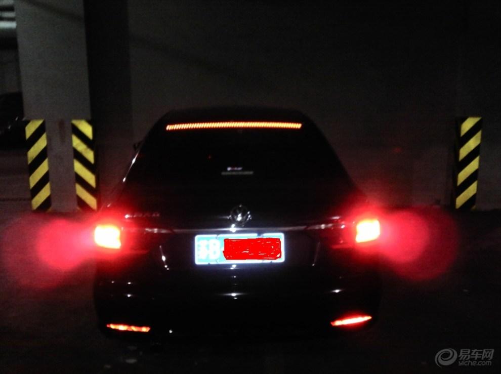 辆,新朗逸拥有奥迪A7高位刹车灯】_朗逸论坛图片集锦_汽车论坛-高清图片