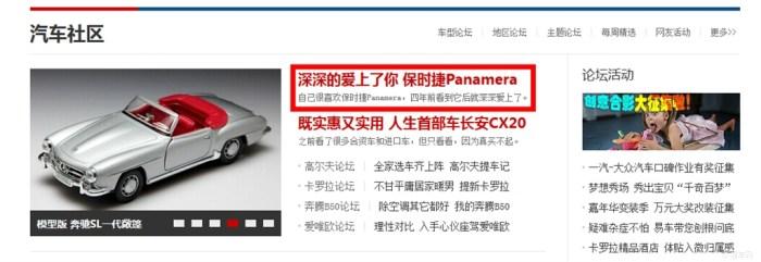 """【提车】保时捷Panamera 外观、内饰""""详图"""",多图~~"""