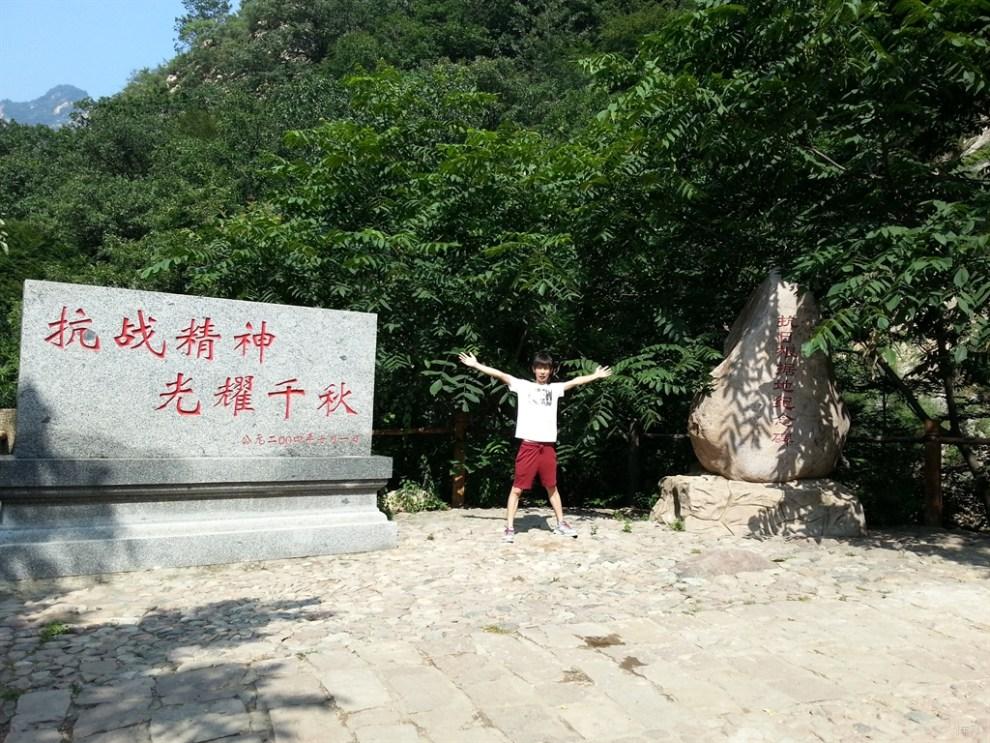 【逸动联盟】天津蓟县梨木台风景区回来又去京东大溶洞