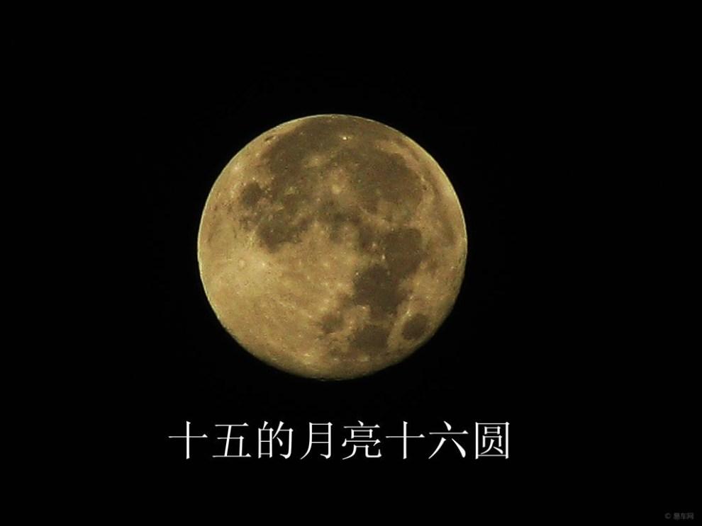 十五的月亮十六圆_二胡曲谱十五的月亮剧情介绍图片