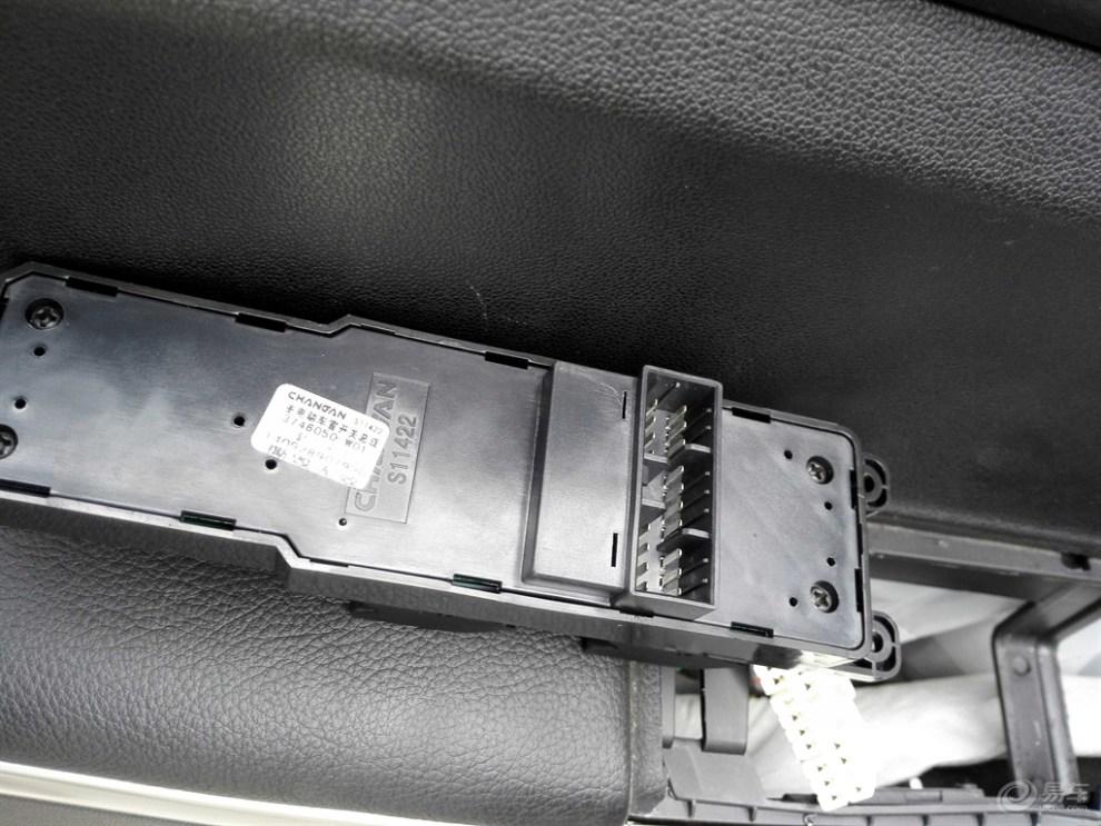 【节日汇】【无锡长安cs35车友会】换车窗玻璃升降器