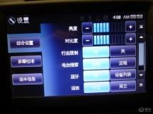 绅宝X65导航问题、硬件信息及升级问题