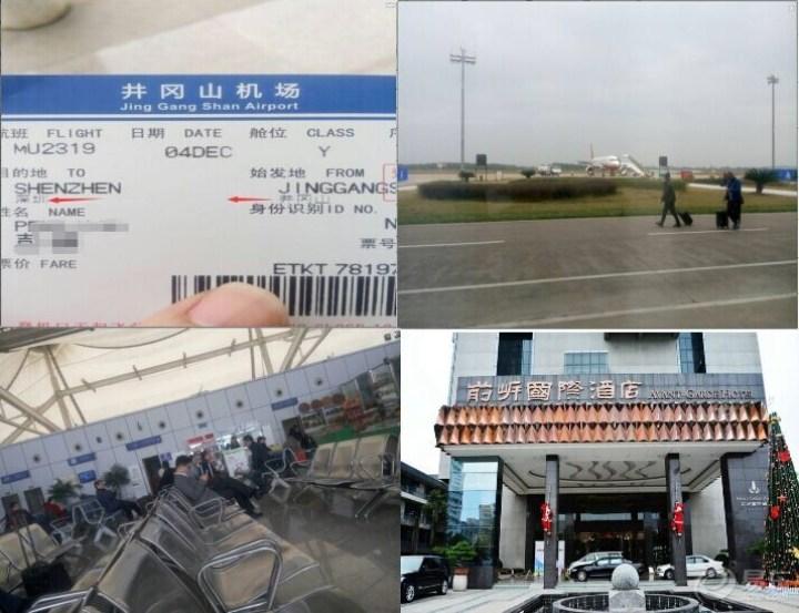 """北汽威旺""""九""""是要幸福—深圳之行车友会"""