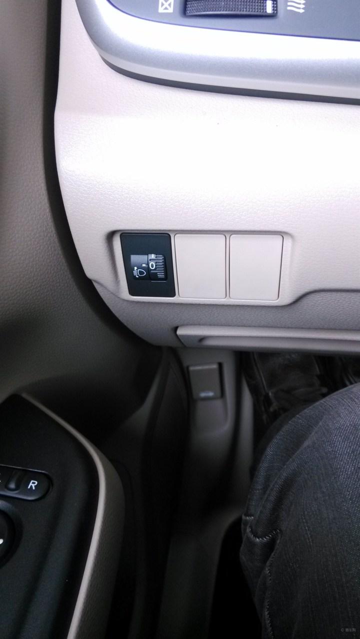 本田汽车内部按钮图解