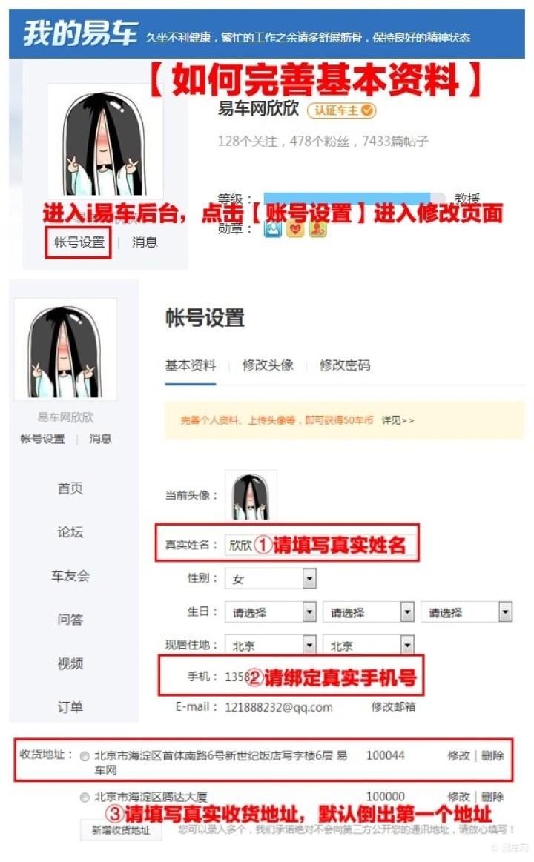 【获奖公告】#限量版车标新春大放送# 赢车友会金属质感车标