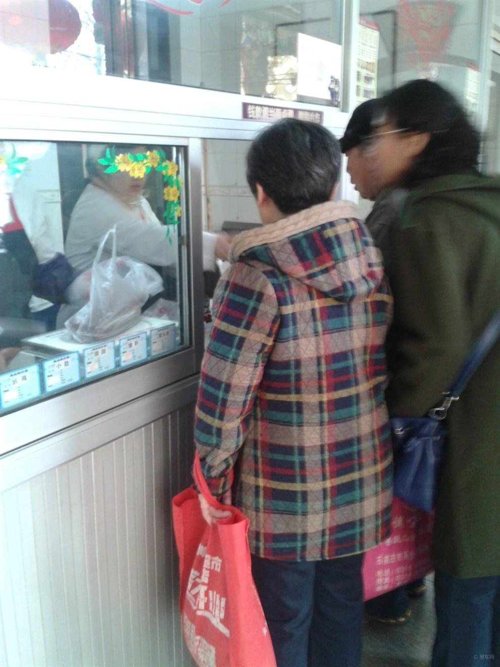 【【魅力河北】石家庄燕凤楼】_中国宾馆论坛大运河近图片美食符图片