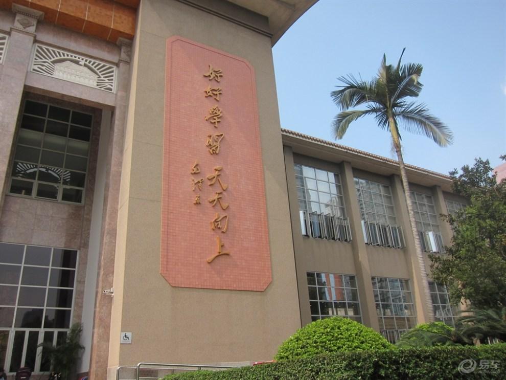 广州少年儿童图书馆