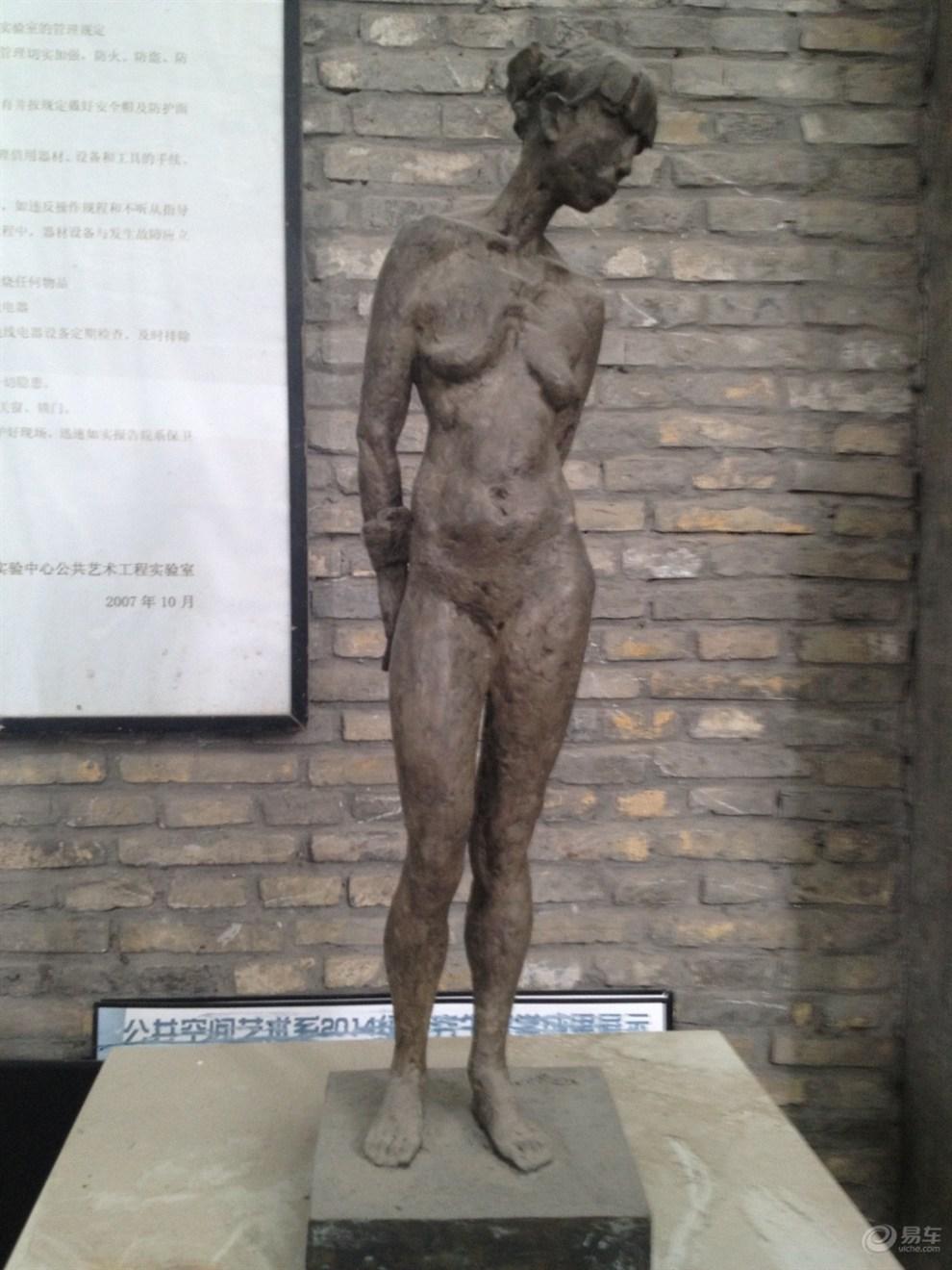 带你看美院学生的雕塑作品!