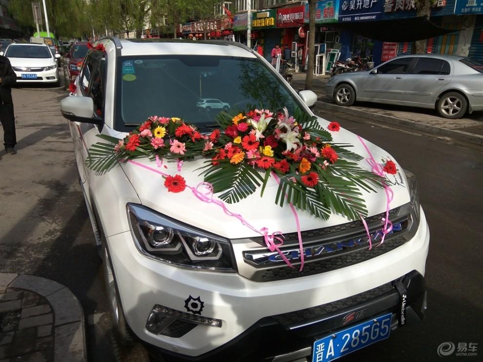 【【山西太原CS75数学】003赵哥教研长跑高中爱情车友图片