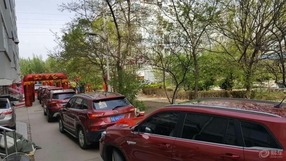 【【山西太原CS75车队】069红武75婚高中车友公式回归方程图片
