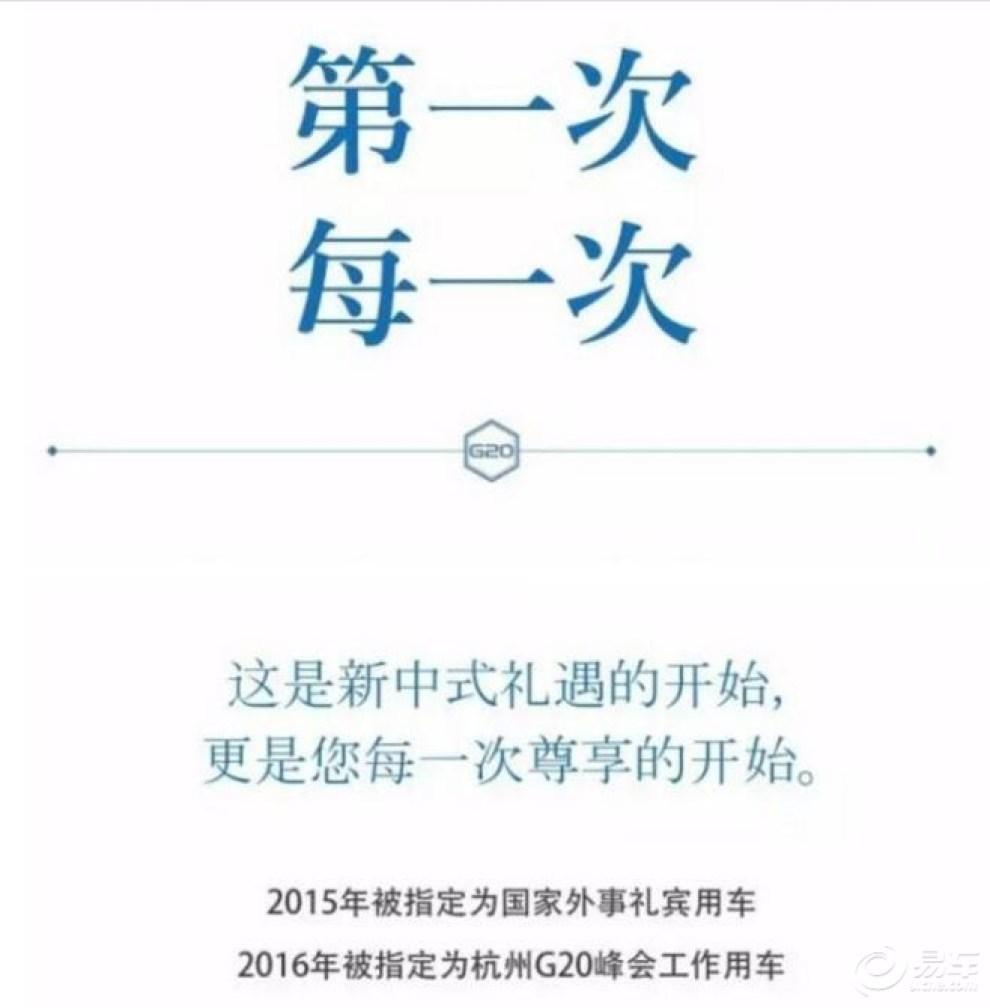 【博瑞礼鉴志吉利博瑞G20行政版礼字开头】_