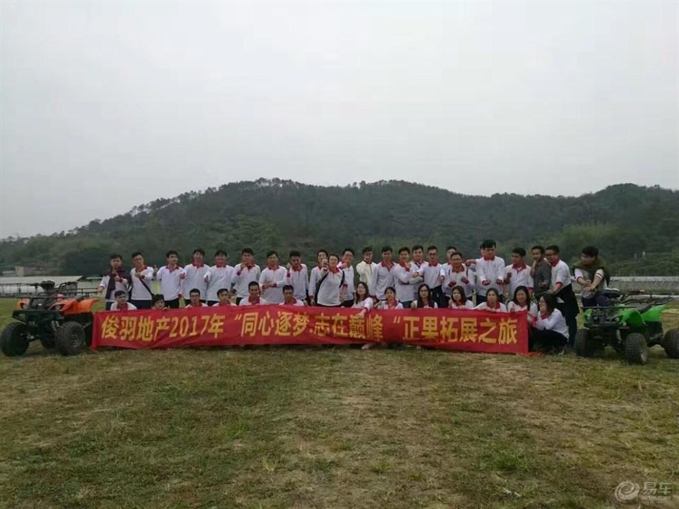 增城倚丰缘飞行主题综合教育营地,国际旅游节开幕图片