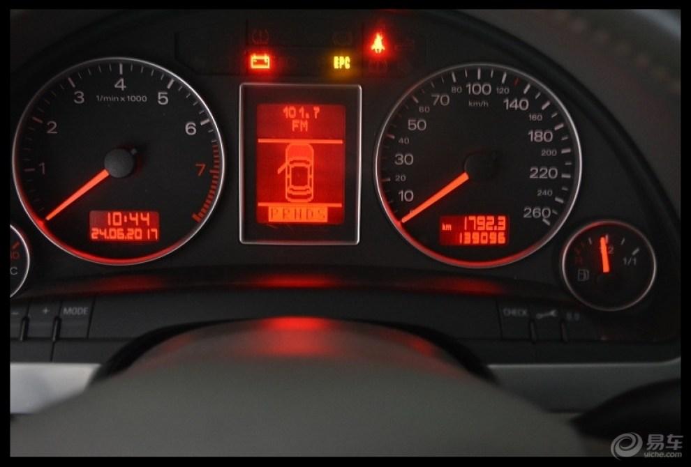 奥迪a4,a4l故障灯亮,变速箱电脑,控制单元维修