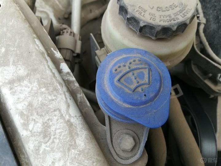 《唐山长安车友会》--用车养护-悦翔V7更换防冻玻璃水